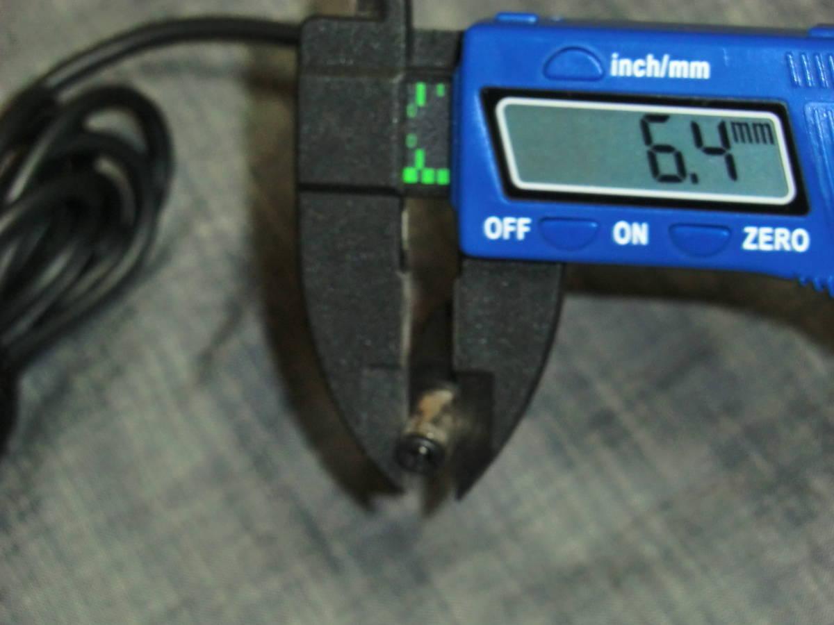 TOSHIBA ノートパソコン用 ACアダプター PA3283U-1ACA AC100~240 DC15.0V Φ6.4mm 即決 送料無料 #105