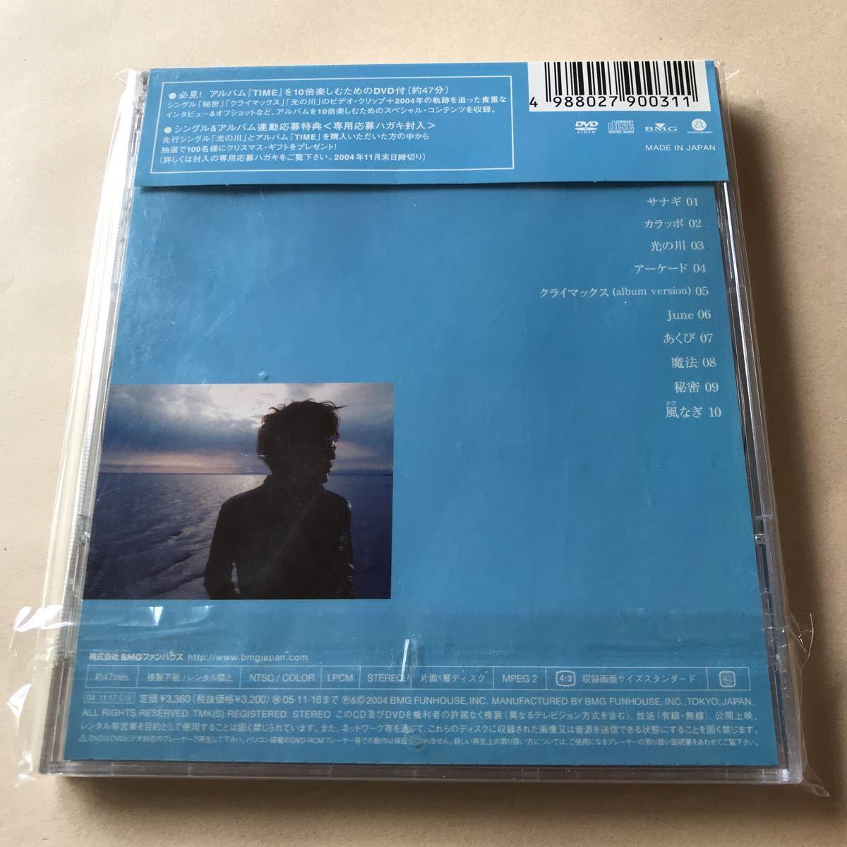 スガシカオ CD+DVD 2枚組「TIME」_画像2