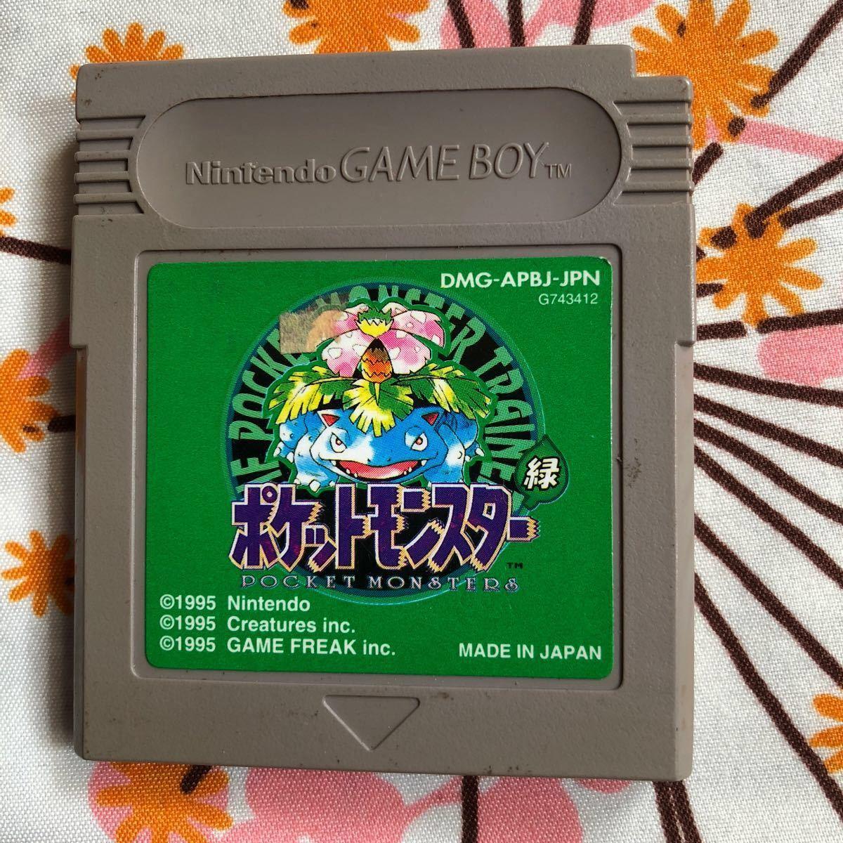 ポケットモンスター緑 ソフト   ゲームボーイ
