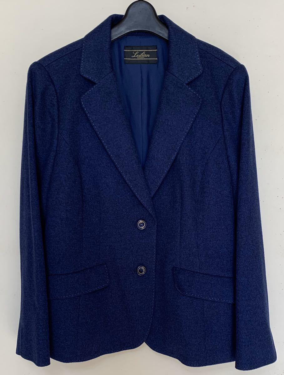 【美品】レリアン 17号・カシミヤ100%・日本製・濃紺ジャケット M02