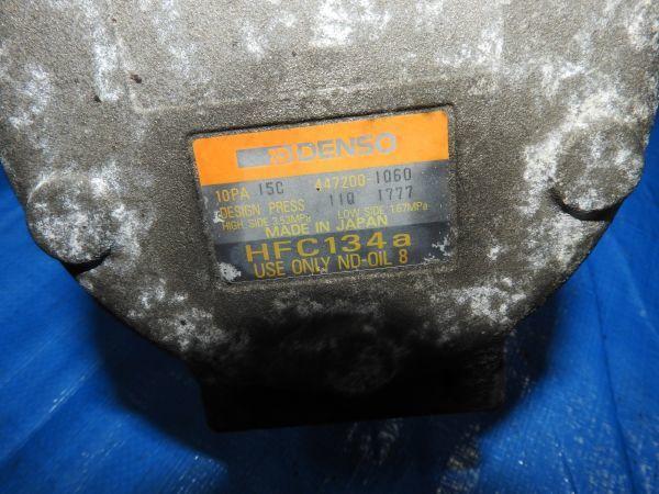 ⑥ DC2 インテグラ タイプR 3DR 96SP 96 スペック 純正 エアコン コンプレッサー AC クーラー ASSY B18C DB8 S80 B16B B16A EK9 S4C_画像6