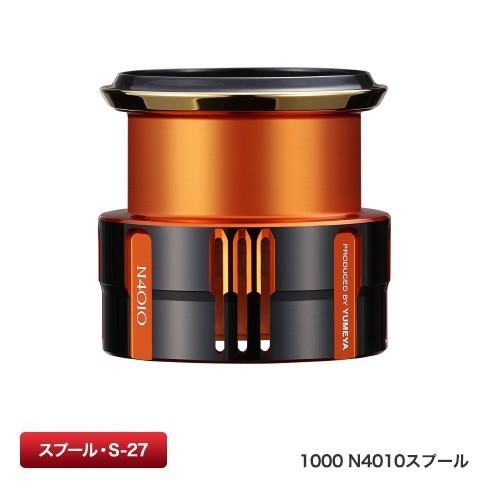 夢屋カスタムスプール 1000 N4010/C2000 N2010 スプール(ソアレカラー)_画像1