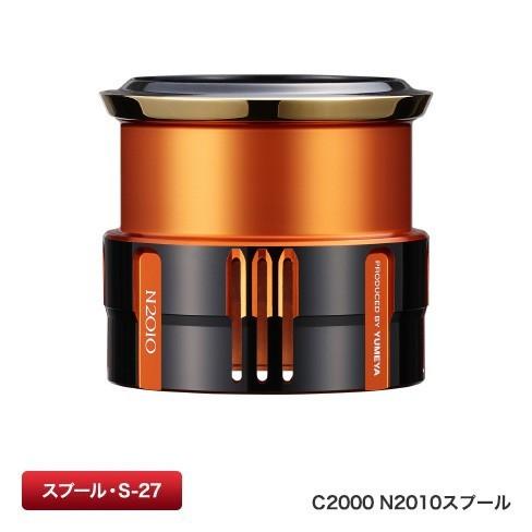 夢屋カスタムスプール 1000 N4010/C2000 N2010 スプール(ソアレカラー)_画像2