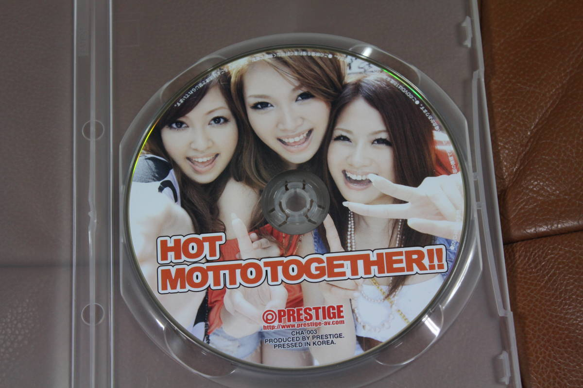 Hot Motto Together