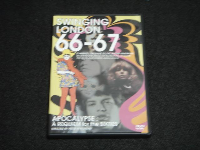 廃盤 DVD 国内盤■『SWINGING LONDON 66-67』ナタリー・ドロン ローリング・ストーンズ アニマルズ ジミ・ヘンドリックス ジョン・レノン