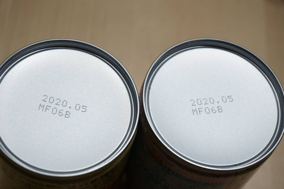 【R15.O】11缶 明治 ほほえみ らくらくミルク 240ml 0ヶ月~1歳のお誕生日頃まで 哺乳瓶に注いでその飲める 液体ミルク 賞味期限:2020.05_画像6