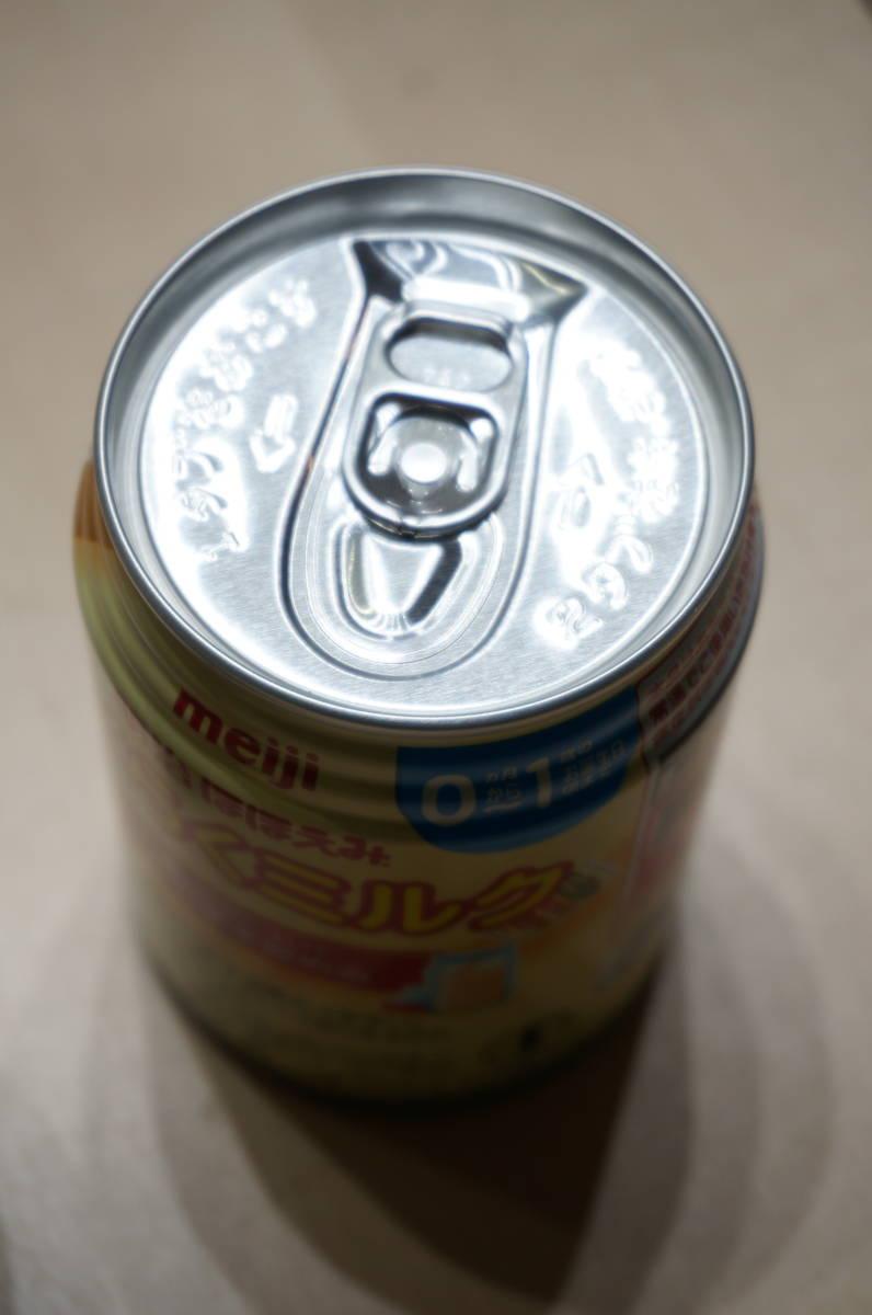 【R15.O】11缶 明治 ほほえみ らくらくミルク 240ml 0ヶ月~1歳のお誕生日頃まで 哺乳瓶に注いでその飲める 液体ミルク 賞味期限:2020.05_画像5