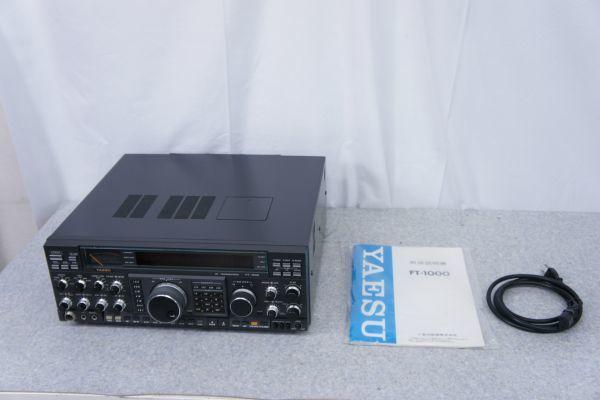 B5982サ14S】YAESU ヤエス FT-1000 HF TRANSCEIVER トランシーバー 元箱有り