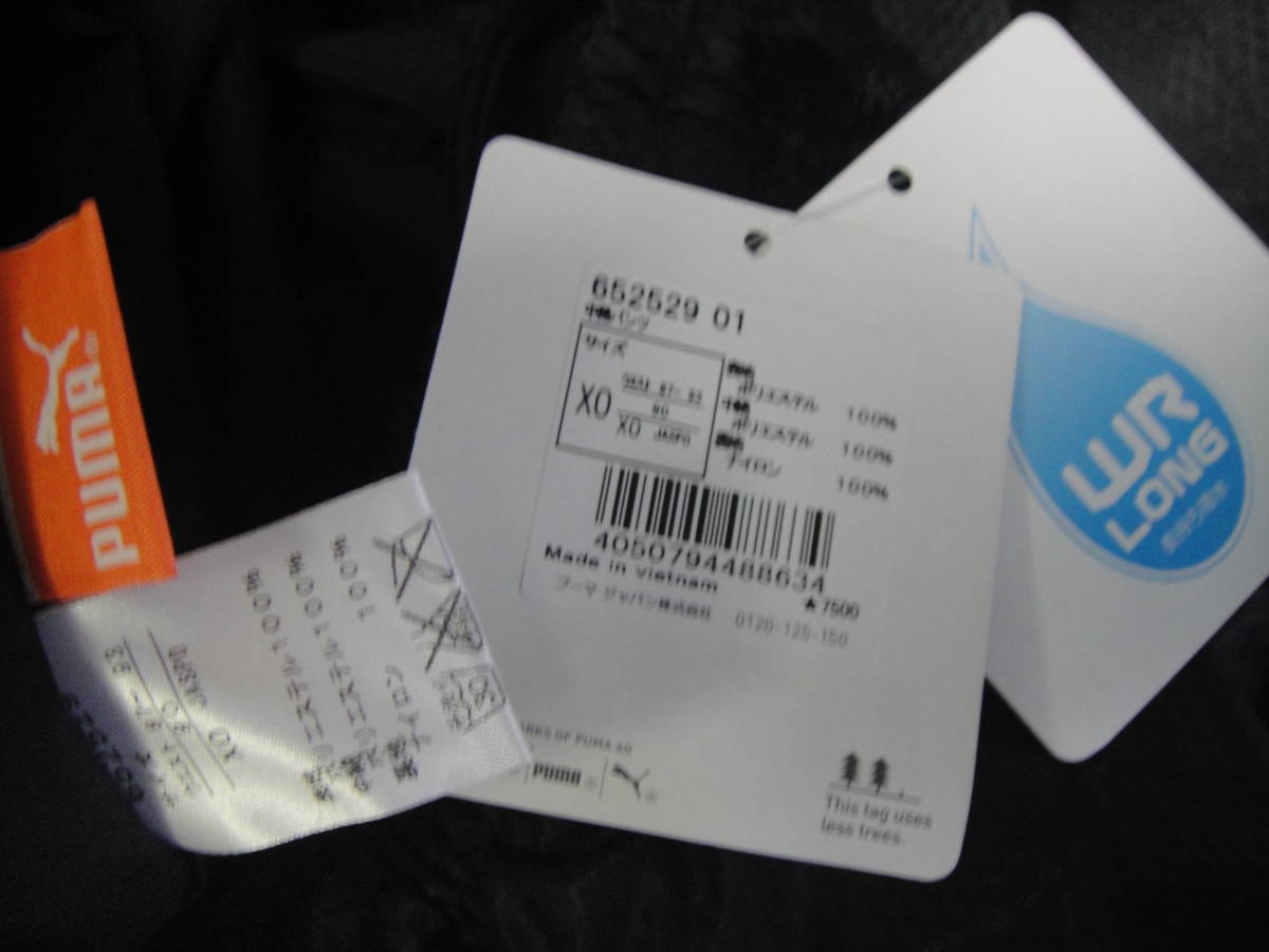 プーマ PUMA パワーキャット1.10 中綿裏付きウィンドブレーカージャケット+パンツ XO 新品 黒 652828-01 652529-01 定価:18.700円_画像9