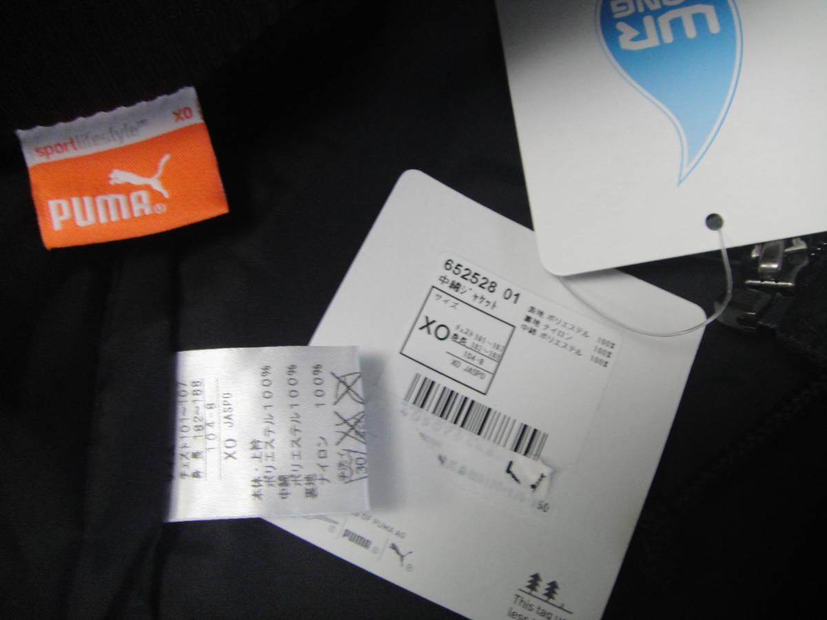プーマ PUMA パワーキャット1.10 中綿裏付きウィンドブレーカージャケット+パンツ XO 新品 黒 652828-01 652529-01 定価:18.700円_画像5