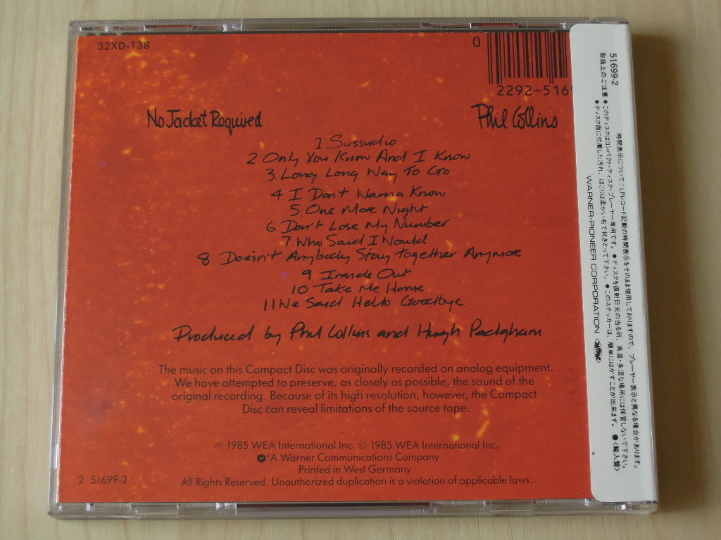 CD フィル・コリンズ PHIL COLLINS Ⅲ ノー・ジャケット・リクワイアド NO JACKET REQUIRED _画像2