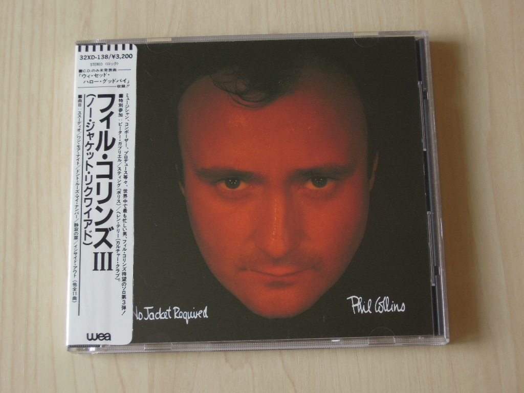 CD フィル・コリンズ PHIL COLLINS Ⅲ ノー・ジャケット・リクワイアド NO JACKET REQUIRED _画像1