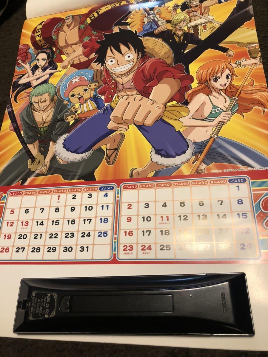 2020年 壁掛けカレンダー 東映アニメカレンダー NK-54/B-4 社名入り_画像2