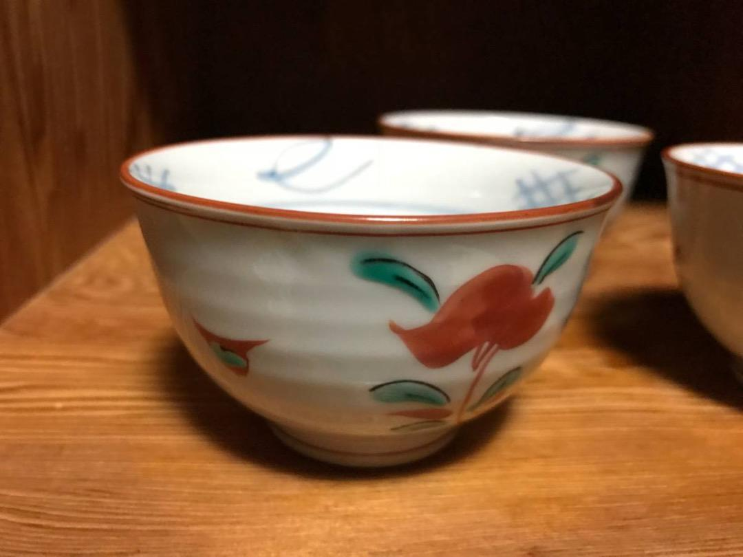 胡窯 赤絵茶器セット 湯呑み 湯のみ 湯飲み 茶器 3客セット有田焼_画像1