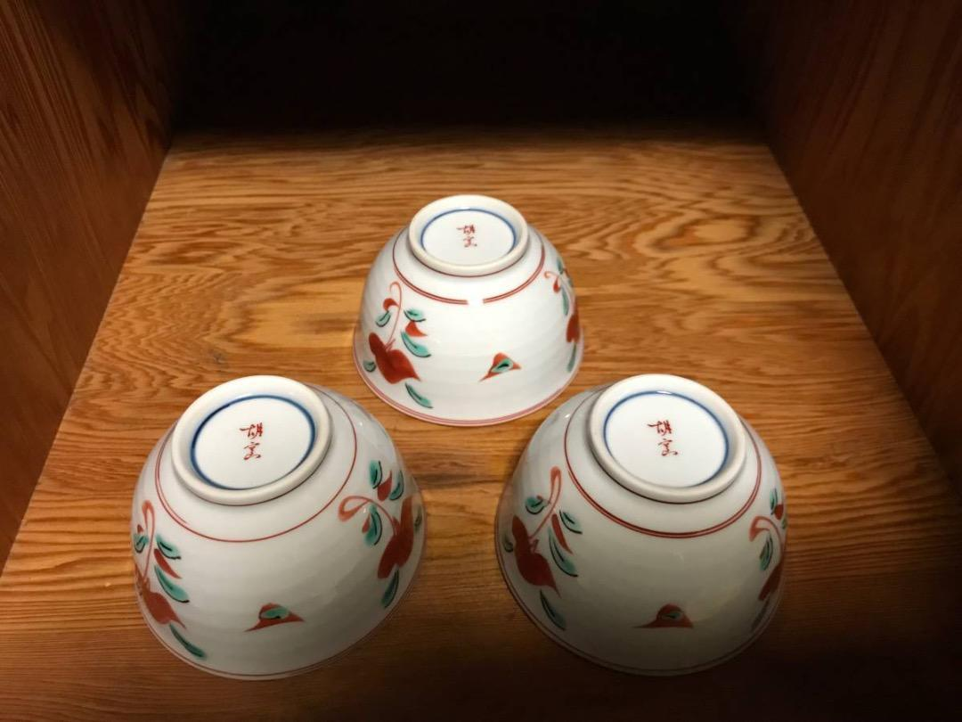 胡窯 赤絵茶器セット 湯呑み 湯のみ 湯飲み 茶器 3客セット有田焼_画像3