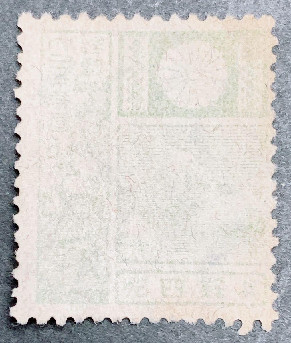 富士鹿旧版4銭 OSAKA/10.12.24/JAPAN_画像2