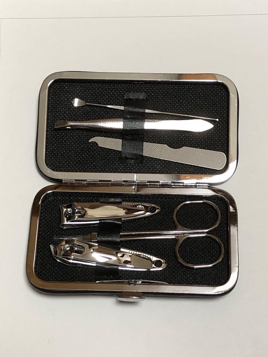 新品 ネイルケアセット グルーミング 6点セット 爪やすり 爪切り