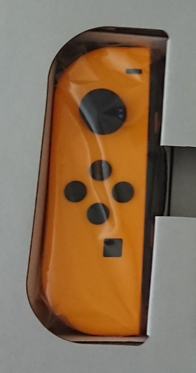 スイッチ ジョイコン L のみ ネオンオレンジ 左 ニンテンドー Switch