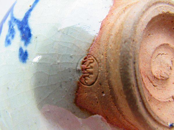 912013【年代物 馬図 抹茶碗 作者不明(二世?田造 ?)変形碗 合わせ箱有】検)茶道具 茶事 作家物 お点前 茶器 茶碗 日本文化 古玩 在銘 i_画像7