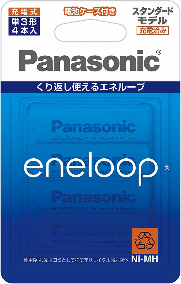 # Panasonic Eneloop sudden speed charger set single 3 shape rechargeable battery 4ps.@ attaching +4ps.@ pack standard model K-KJ85MCC40+BK-3MCC/4C