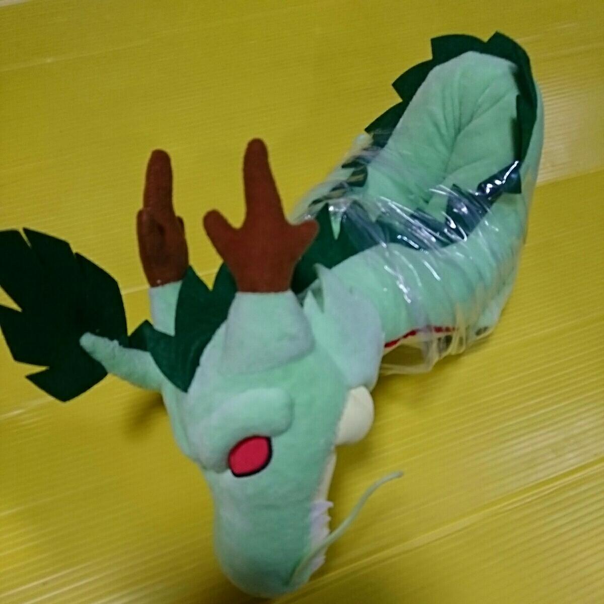 ドラゴンボール超 めちゃながぬいぐるみ~神龍召喚~