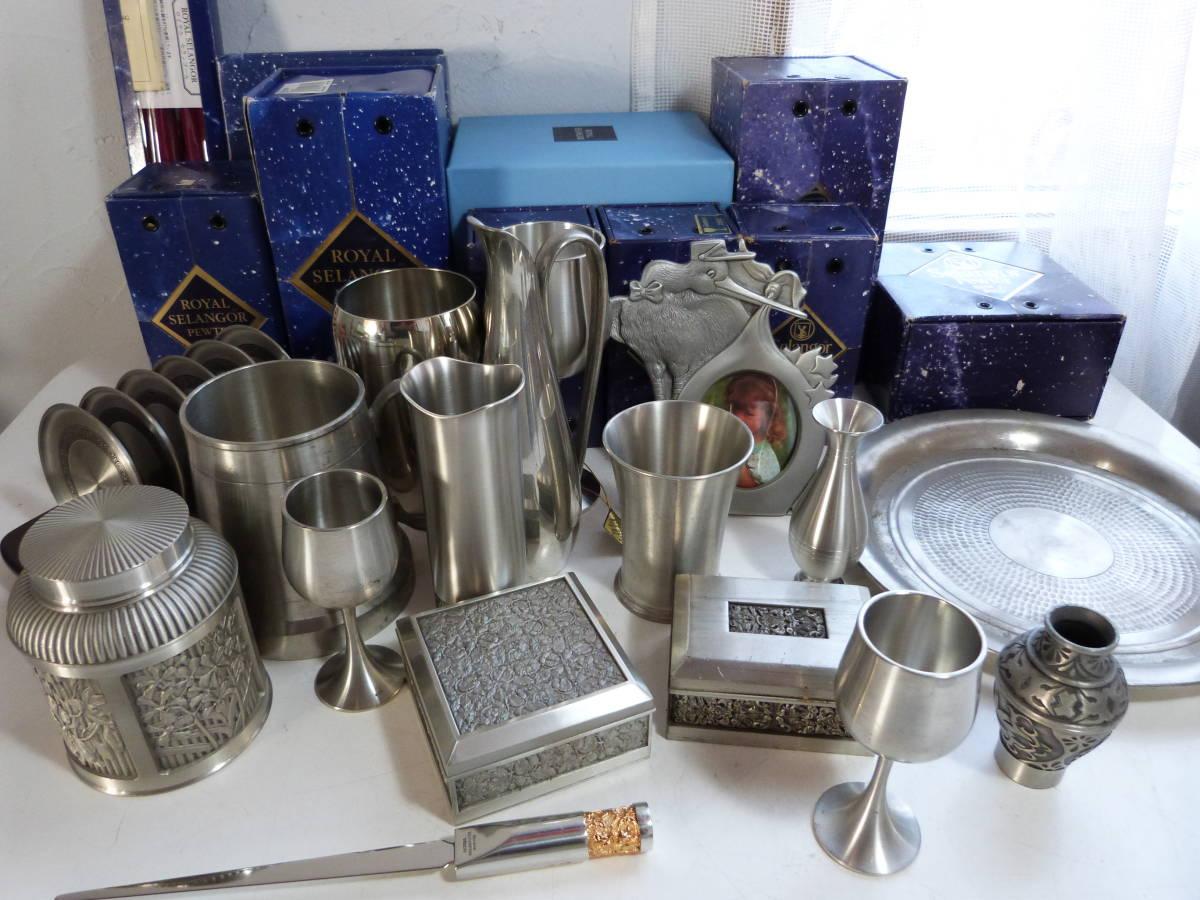 Σ ROYAL SELANGOR PEWTER ロイヤルセランゴールピューターなど マグカップ 茶壷 トレイ など 錫製品 食器 大量 傷汚れあり