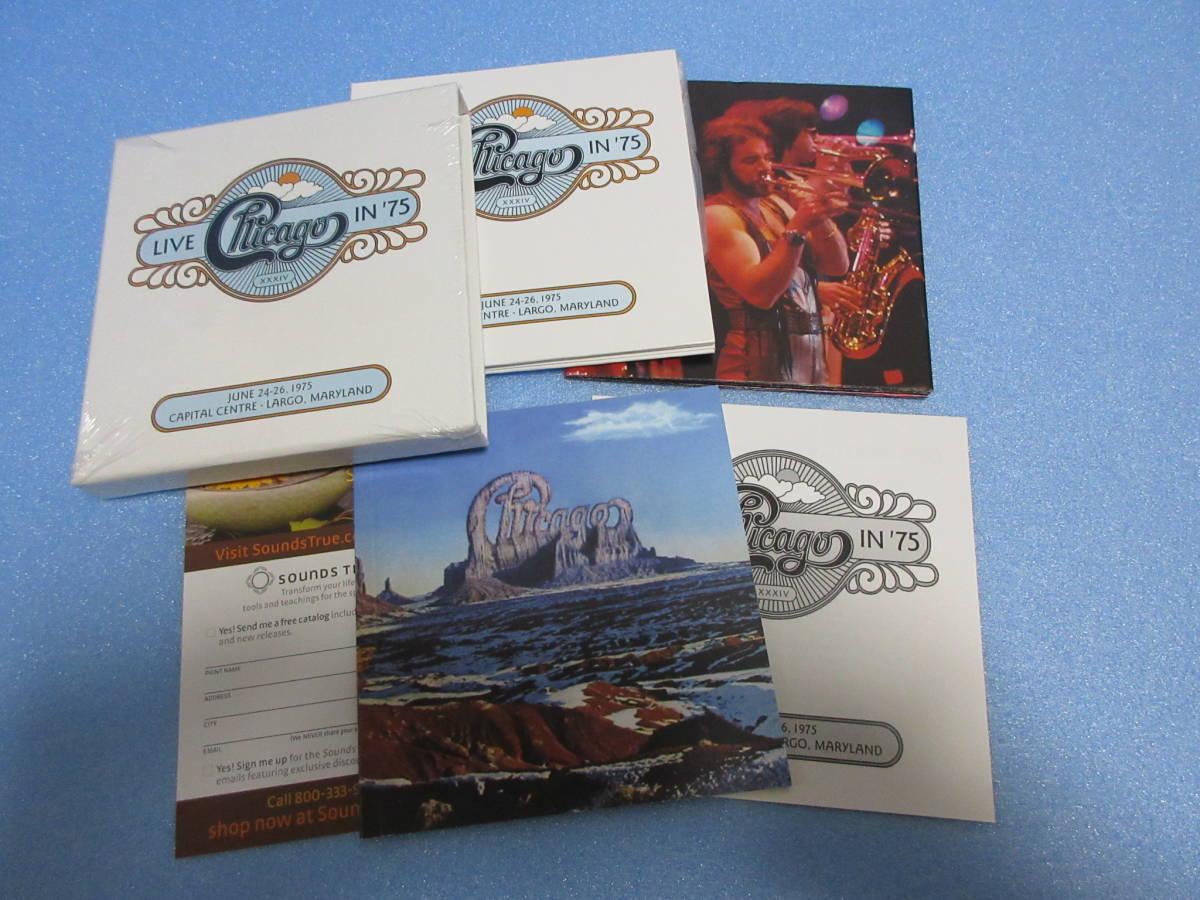 ★CHICAGO / LIVE IN '75★シカゴ 2CD BOX Rhino Handmade 輸入盤国内仕様 英文解説日本語訳付_画像10