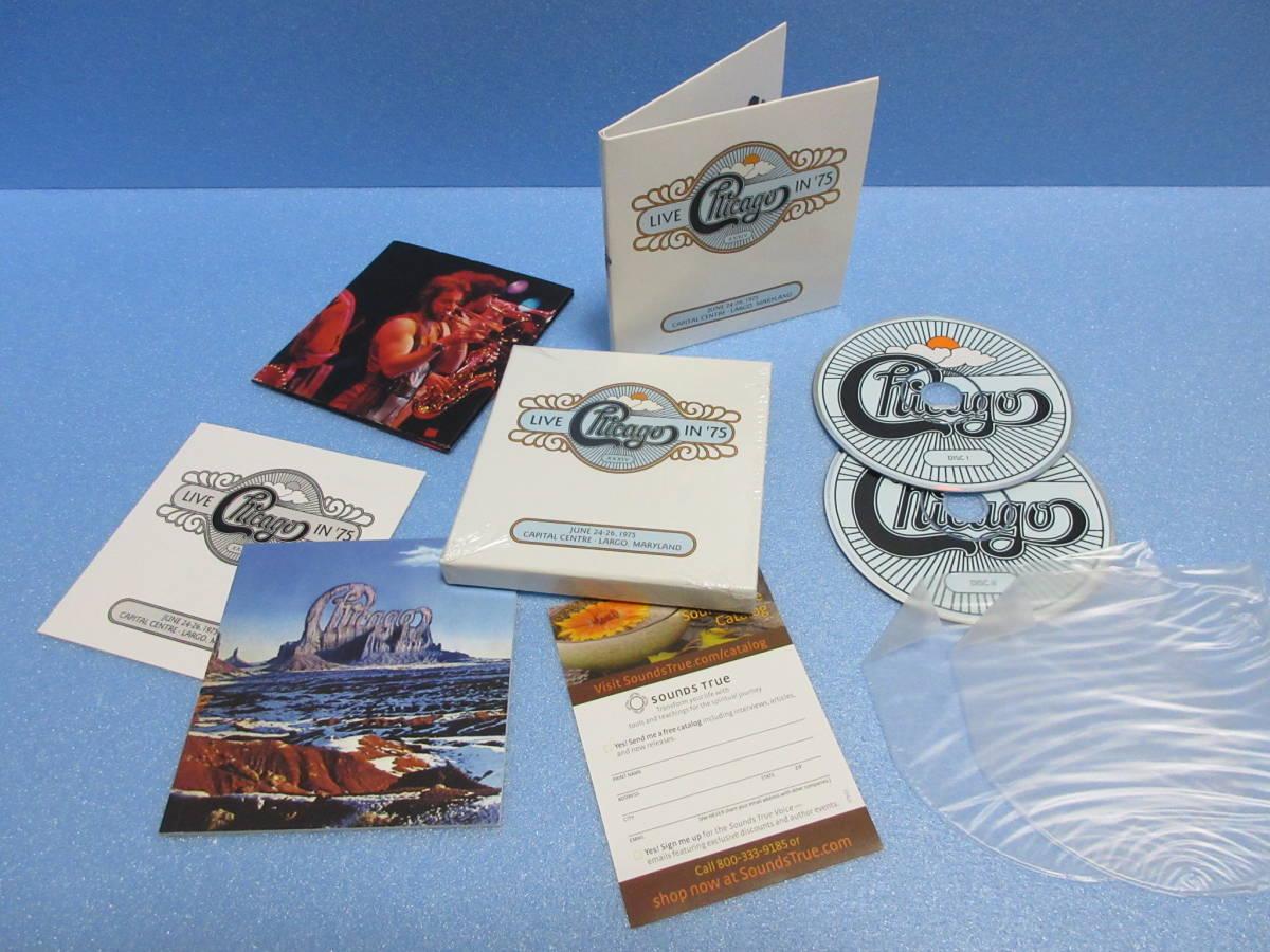 ★CHICAGO / LIVE IN '75★シカゴ 2CD BOX Rhino Handmade 輸入盤国内仕様 英文解説日本語訳付_全部