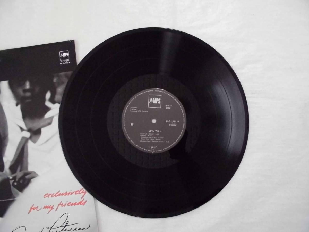 良盤屋 J-1381◆LP◆ULS-1701-P Jazz オスカー・ピーターソン  Oscar Peterson Girl Talk 1968 新古品 送料380_画像9