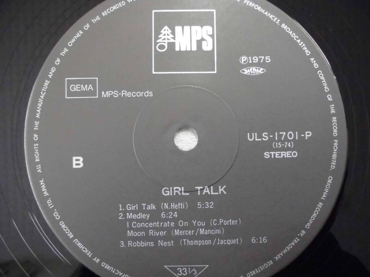 良盤屋 J-1381◆LP◆ULS-1701-P Jazz オスカー・ピーターソン  Oscar Peterson Girl Talk 1968 新古品 送料380_画像7