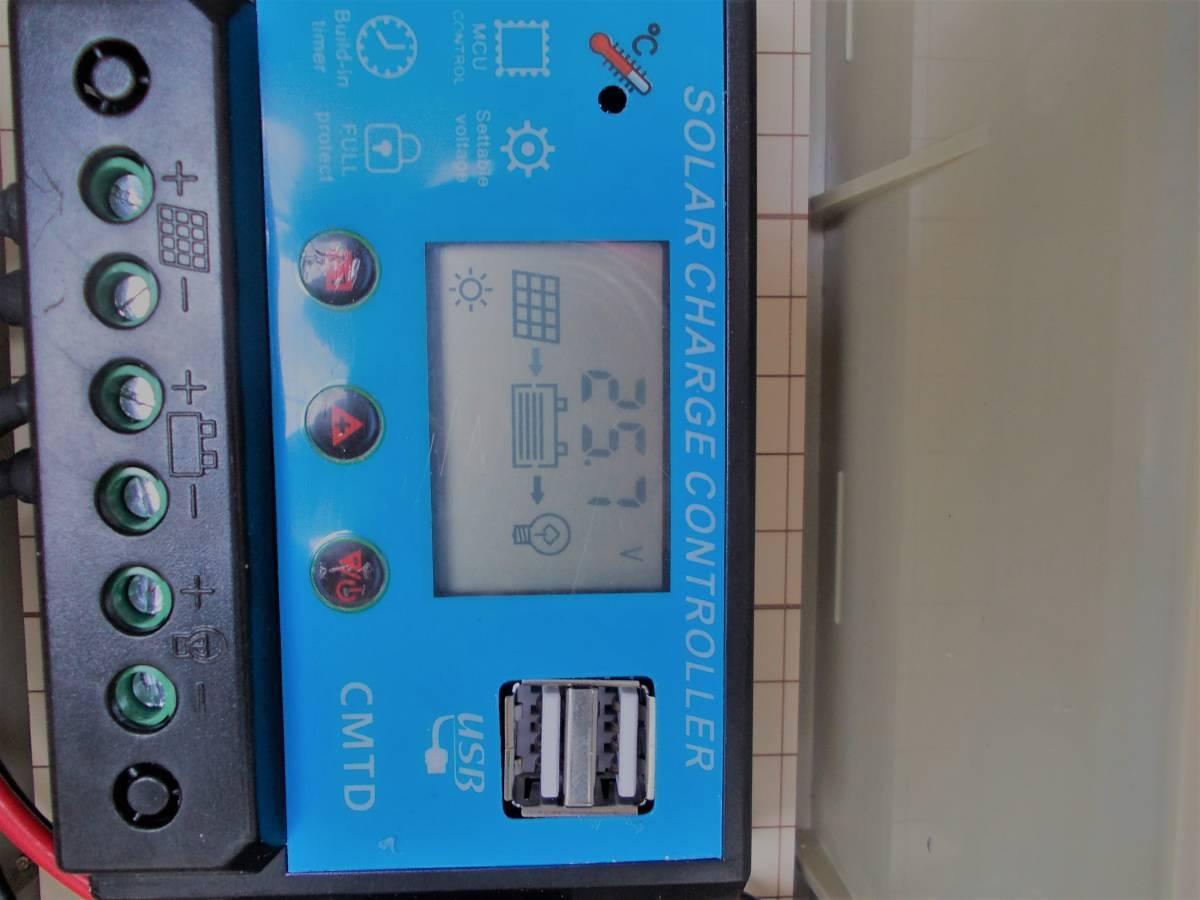 電源不要の充電器、TYPE B 12V-24Vソーラー充電器(365日つないでおくだけでバッテリー上がりありません。面倒な延長コード不要です)_24V 充電電圧