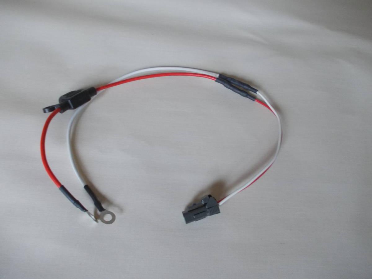 電源不要の充電器、TYPE B 12V-24Vソーラー充電器(365日つないでおくだけでバッテリー上がりありません。面倒な延長コード不要です)_別売り バイク用専用配線に交換可能