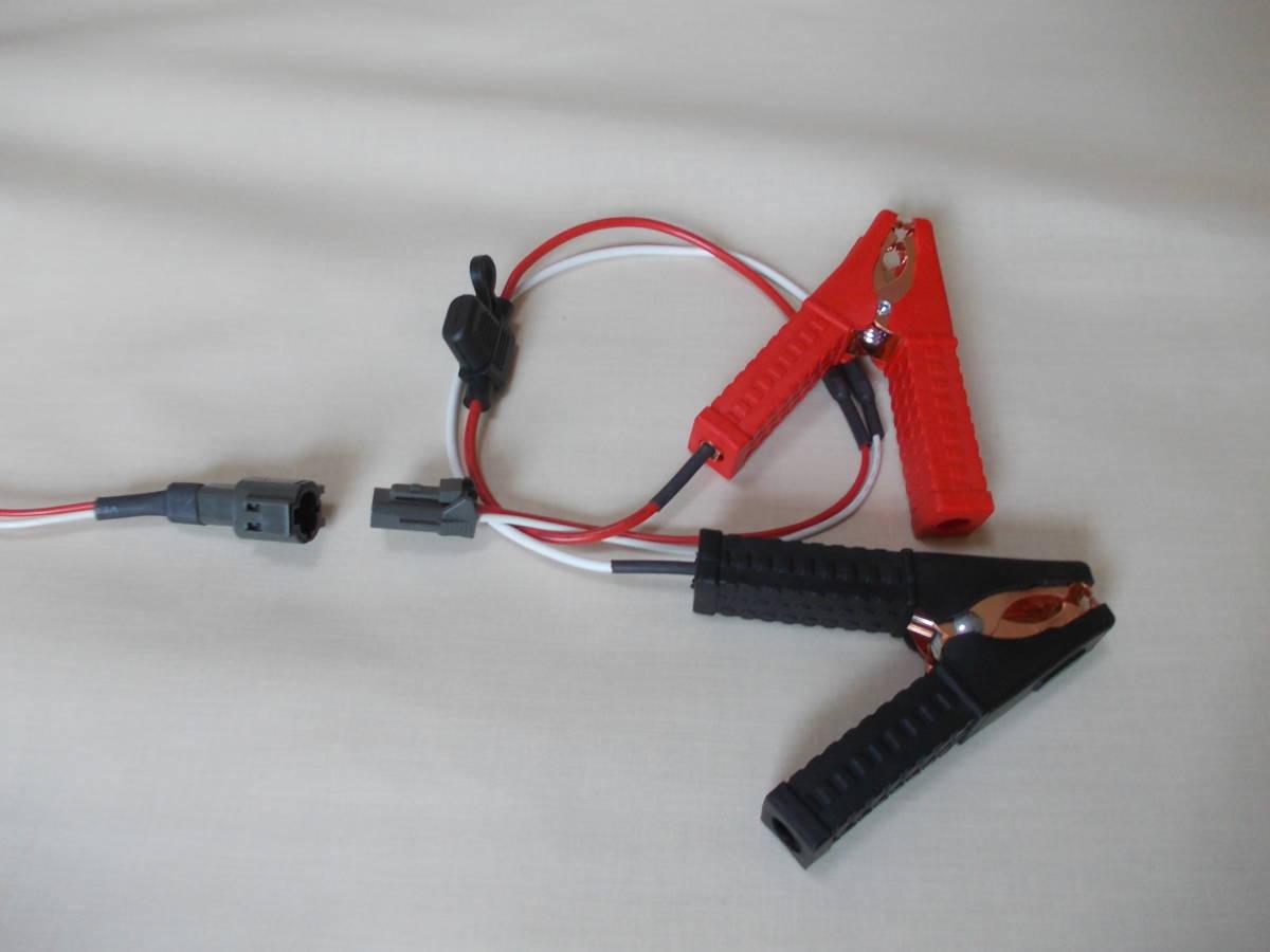 電源不要の充電器、TYPE B 12V-24Vソーラー充電器(365日つないでおくだけでバッテリー上がりありません。面倒な延長コード不要です)_TYPE B バッテリークランプ部(付属品)