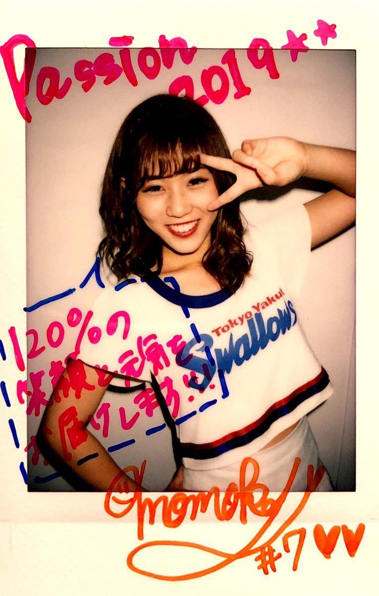 BBM 2019 チアリーダー DANCING HEROINE-華- 東京ヤクルト Passion MOMOKA 直筆サイン
