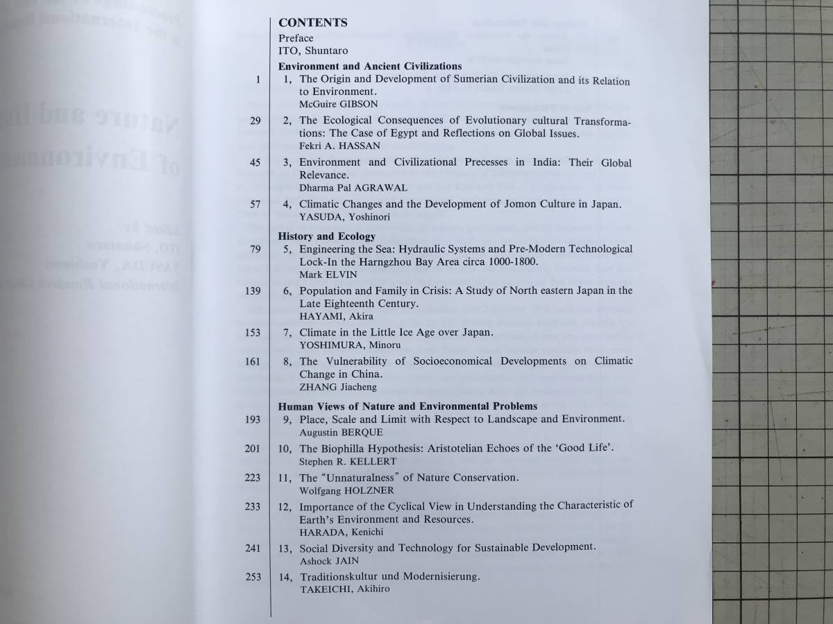 『Nature and Humankind in the Age of Environmental Crisis/INTERNATIONAL SYMPOSIUM6 1992』国際日本文化研究センター 1995年刊 05218_画像3