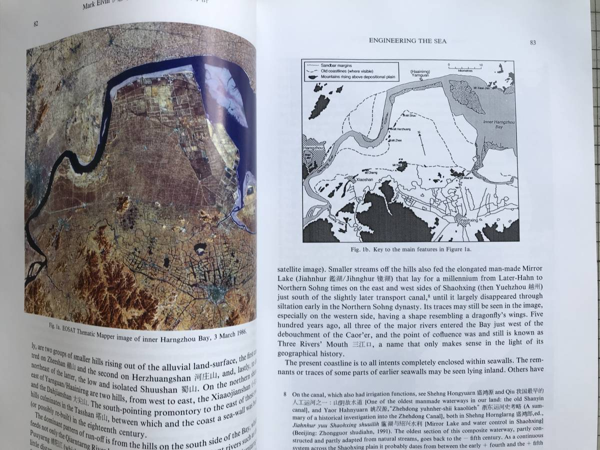 『Nature and Humankind in the Age of Environmental Crisis/INTERNATIONAL SYMPOSIUM6 1992』国際日本文化研究センター 1995年刊 05218_画像5