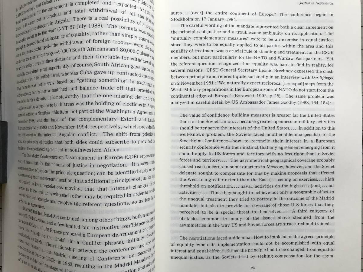 『International Comparative Studies of Negotiating Behavior 国際シンポジウム第11A集』国際日本文化研究センター 1998年刊 05220_画像4