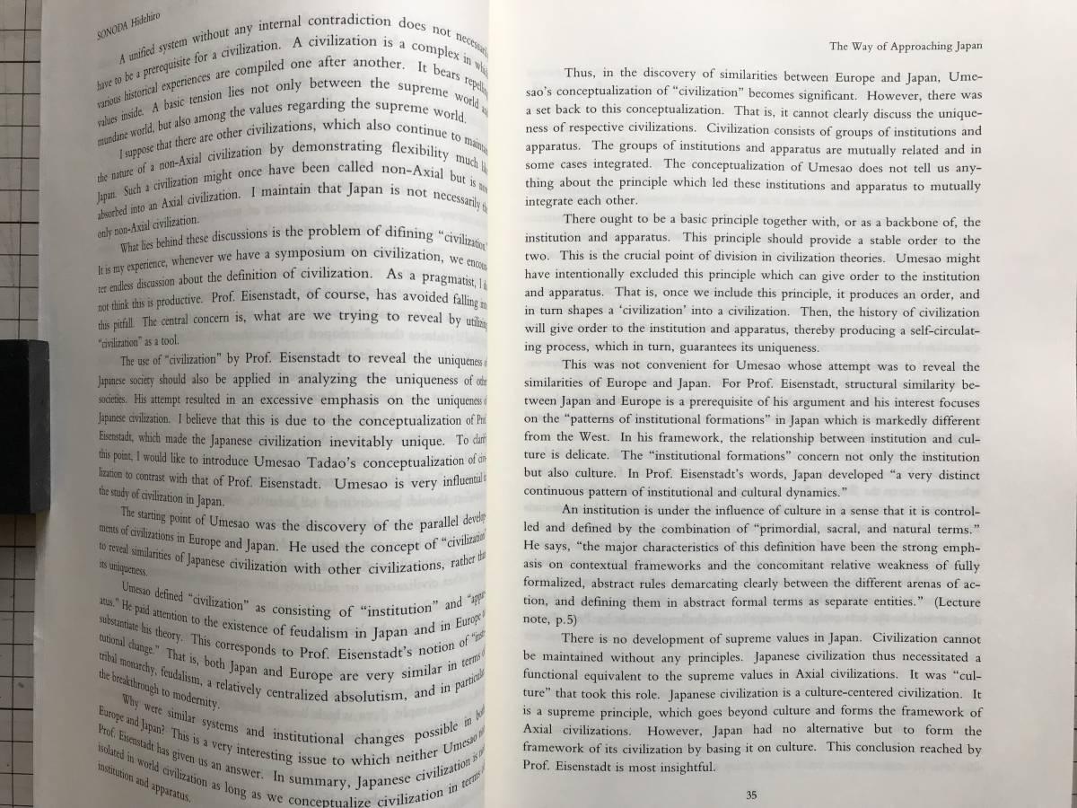 『Japan in a Comparative Perspective 国際シンポジウム第12集』SONODA Hidehiro S.N.EISENSTADT 国際日本文化研究センター 1999年 05222_画像4