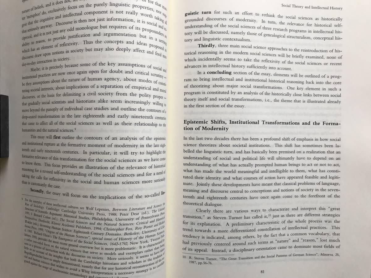 『Japan in a Comparative Perspective 国際シンポジウム第12集』SONODA Hidehiro S.N.EISENSTADT 国際日本文化研究センター 1999年 05222_画像5