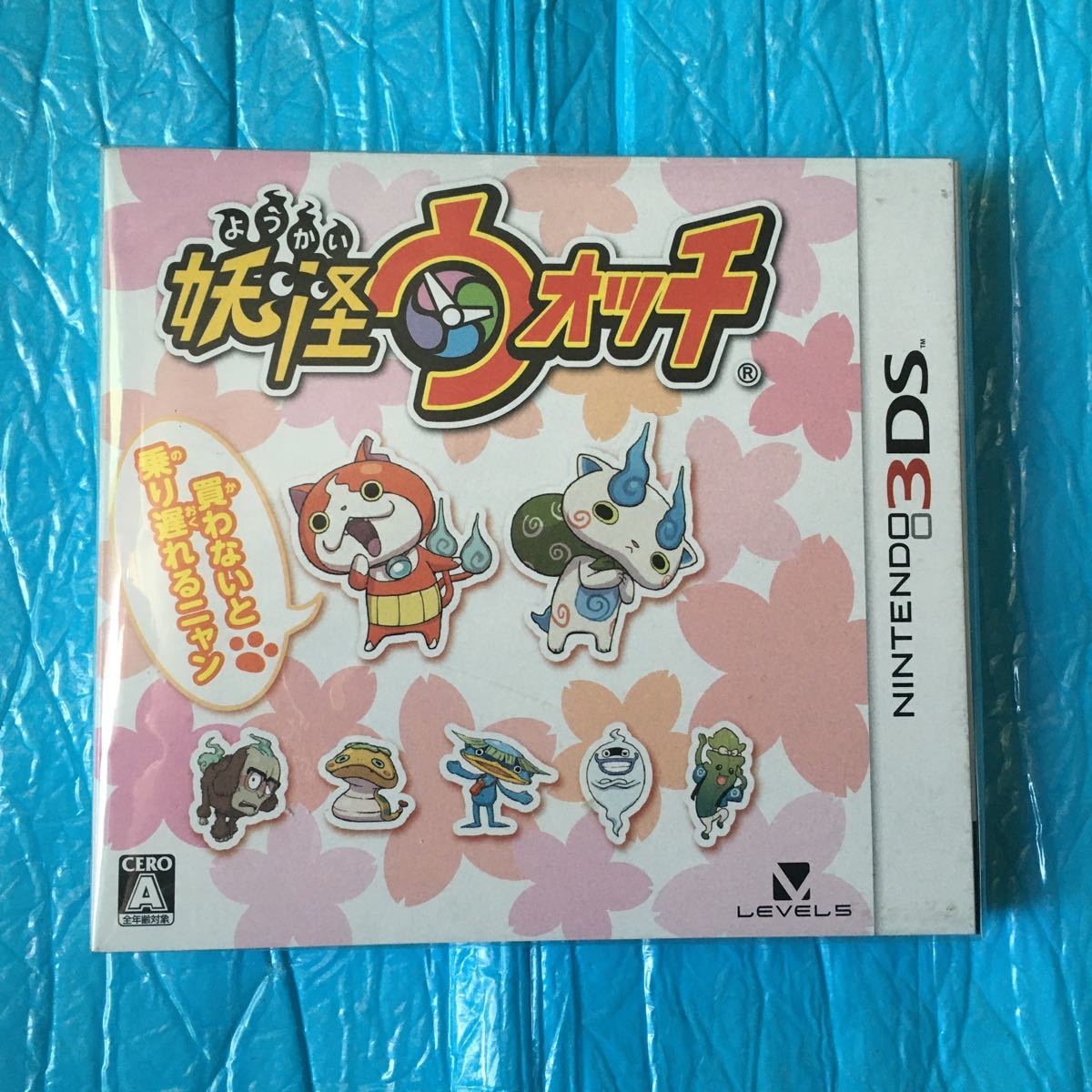 妖怪ウォッチ 3DS 新品 未開封 外箱付き 妖怪ウォッチ1 ワン