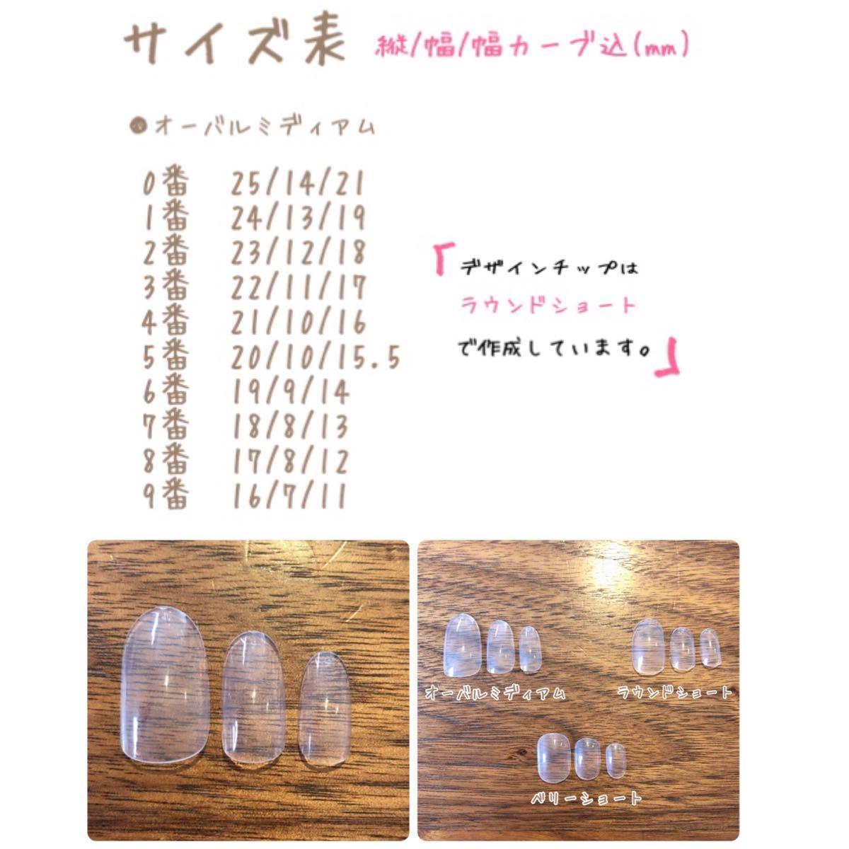 ネイルチップ No.15 シンプル ワンカラー カーキ ベージュ ネイル