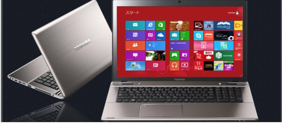 2020 最新 Windows10!更に Microsoft Office も付属!本来15万以上! 保存容量市販最強クラス! 国産安全 PC ノートパソコン 激安