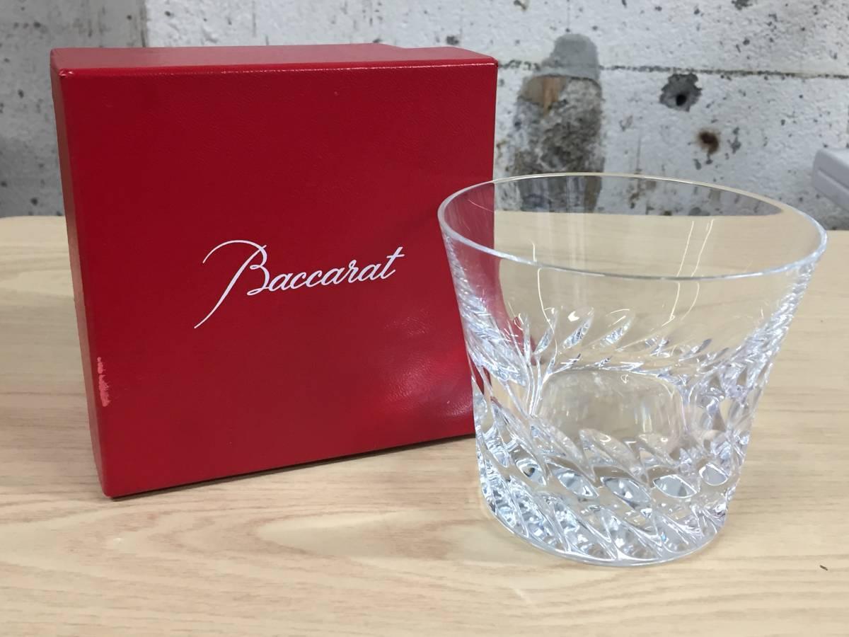5565★Baccarat バカラ ロックグラス グローリア タンブラー クリスタルガラス 未使用保管品
