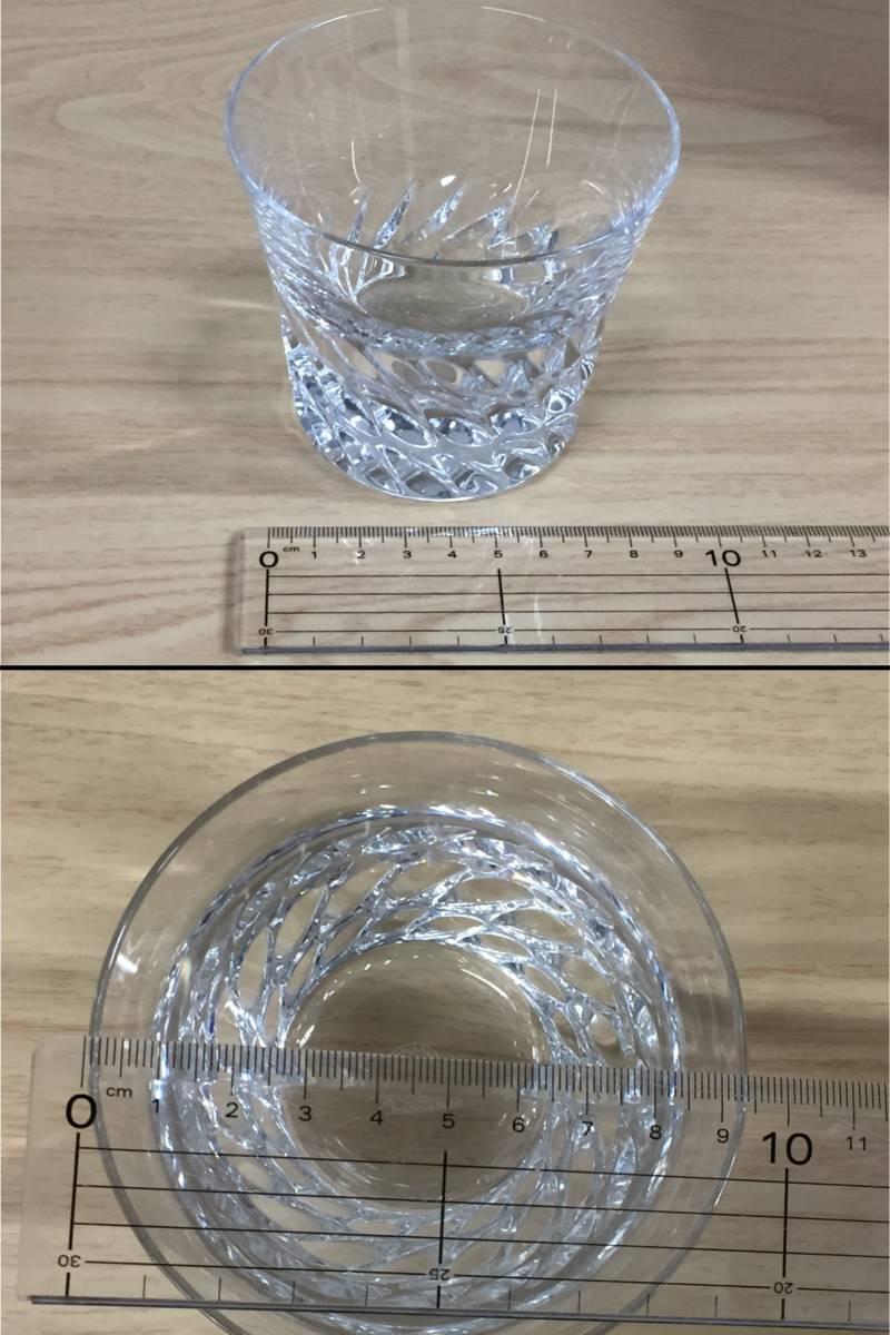 5565★Baccarat バカラ ロックグラス グローリア タンブラー クリスタルガラス 未使用保管品_画像9