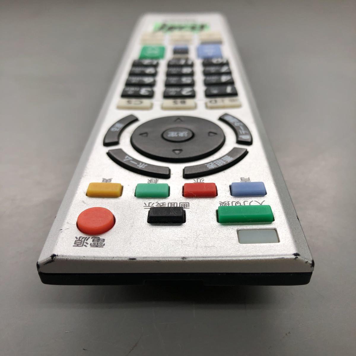 (B207)送料無料 ELPA シャープテレビ用 リモコン RC-201SH_画像5