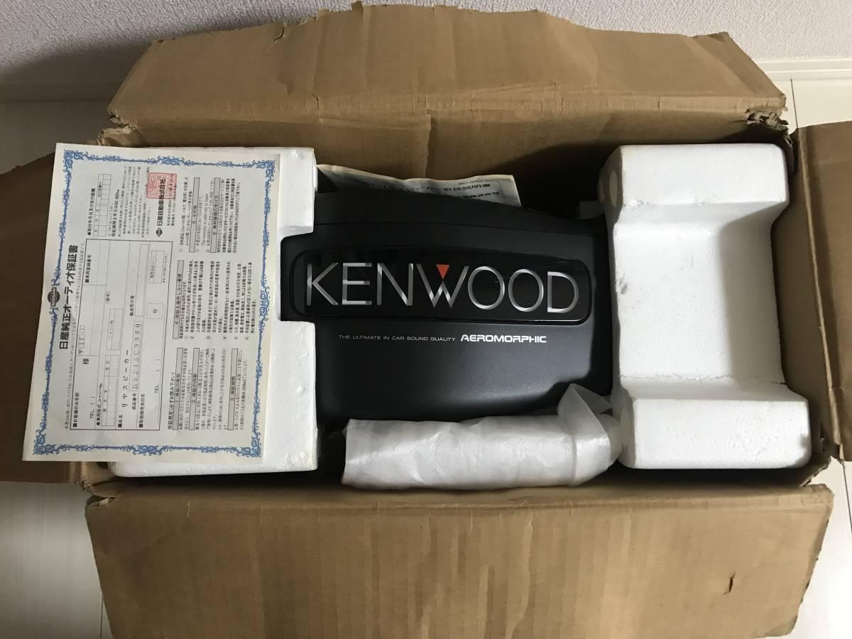 旧車 ケンウッド リアスピーカー 日産純正品 当時物デッドストック 未使用品 KENWOOD KSC-7170 _画像3