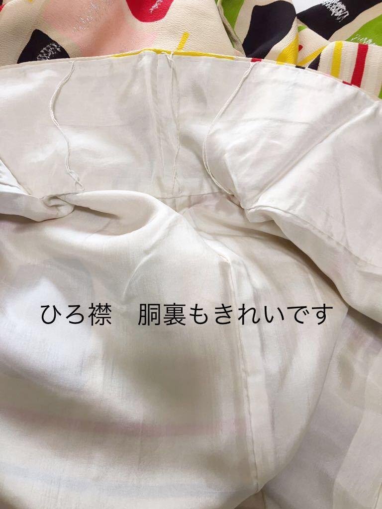 セミアンティーク着物 昭和モダンな着物 中原淳一の画に出てきそう_画像4