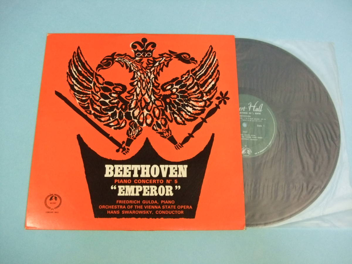 [LP] ベートーヴェン / ピアノ協奏曲 第5番 変ホ長調 作品73 皇帝 他_画像1