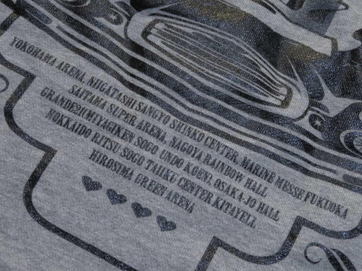 希少品★2007年【GLAYグレイ】アリーナツアー【LOVE IS BEAUTIFULラブイズビューティフル】パーカー【Mサイズ】コンサート【ツアーグッズ】_画像9