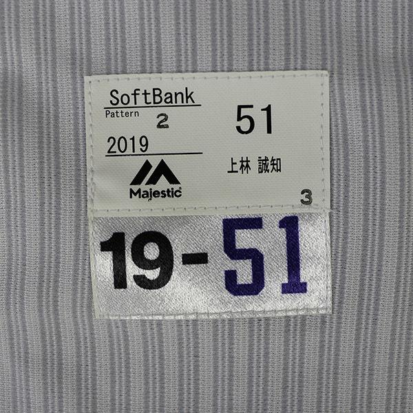 [チャリティ]福岡ソフトバンクホークス 上林選手 30周年ユニフォーム